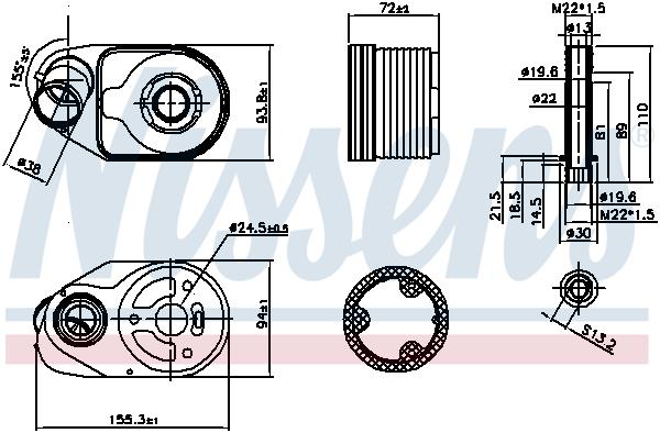 Slika NISSENS - 90796 - Uljni hladnjak, ulje za motor (Podmazivanje)