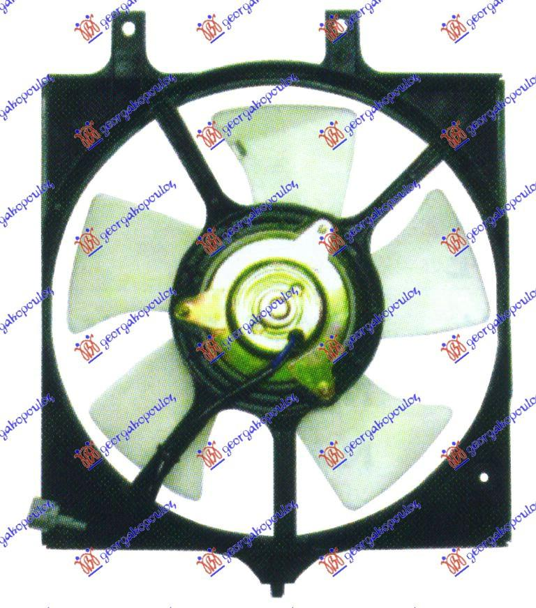 Slika GBG - 056706440 - Elektromotor, ventilator hladnjaka (Hlađenje)