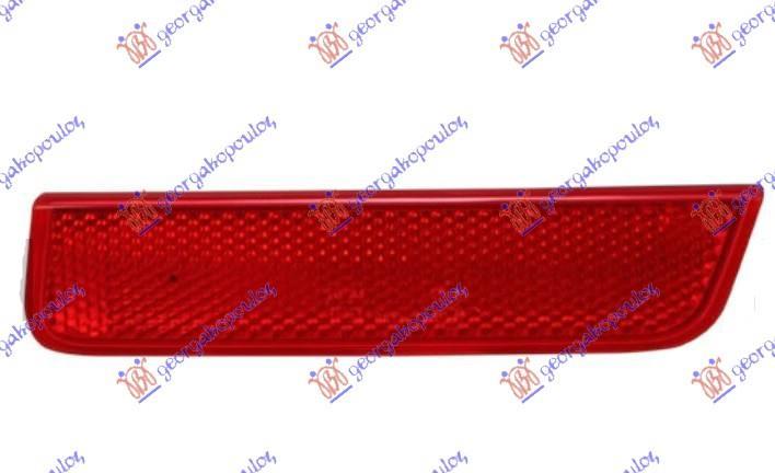 Slika GBG - 222006111 - Stop-svetlo (Signalni uređaji)