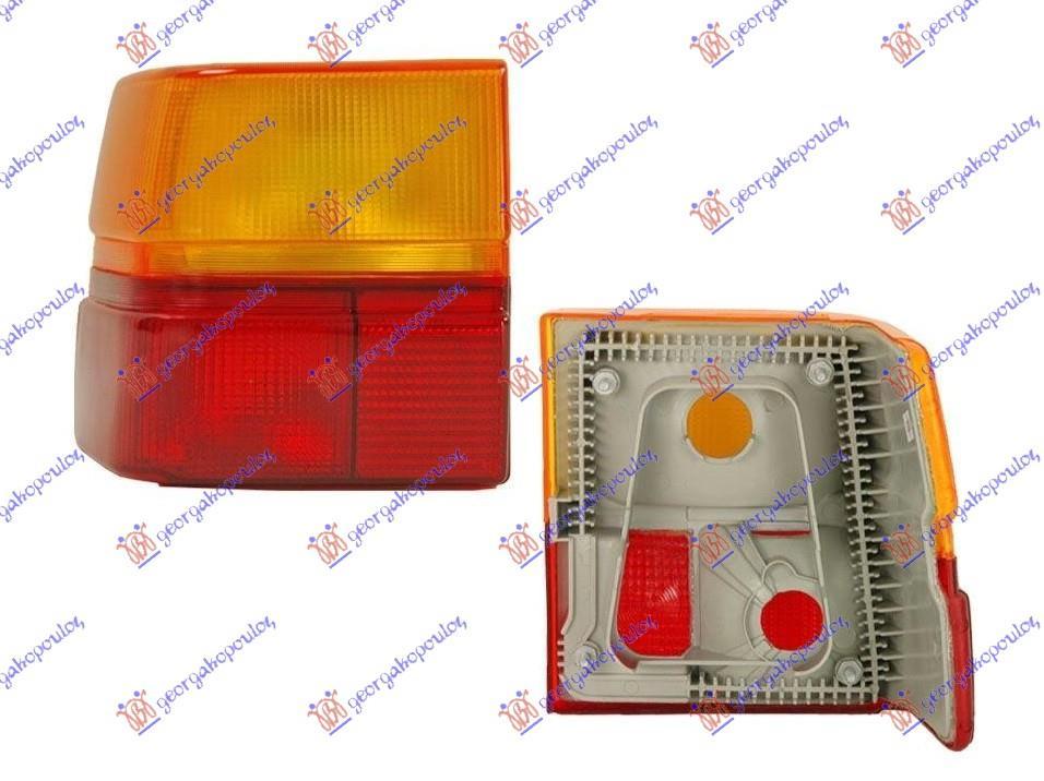 Slika GBG - 061205812 - Stop-svetlo (Signalni uređaji)