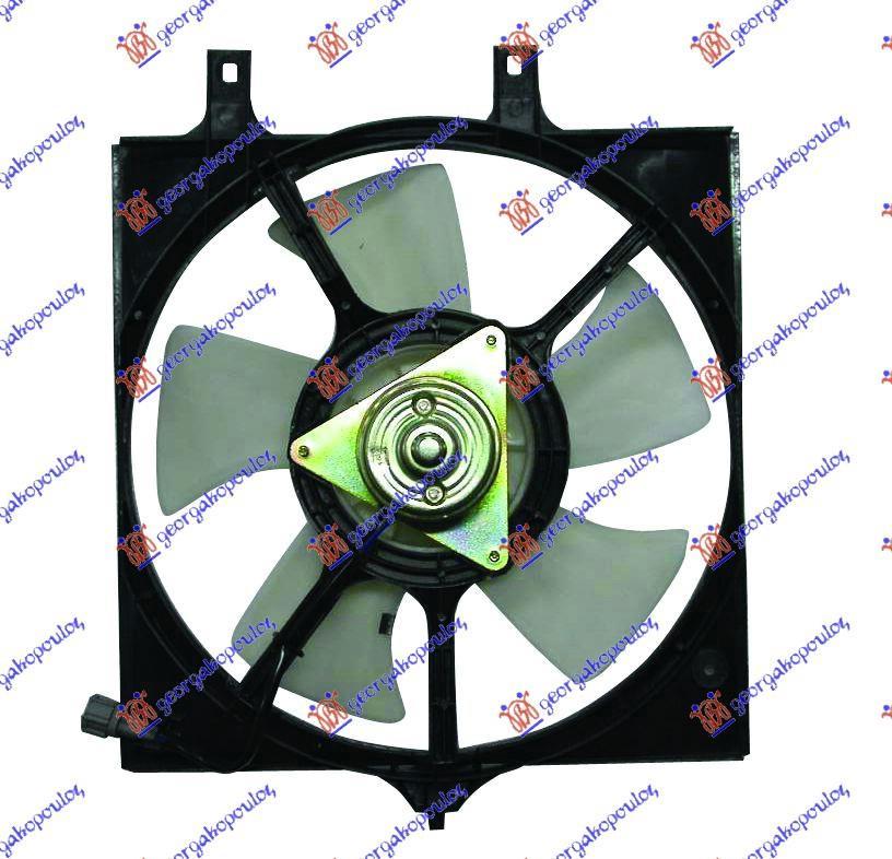 Slika GBG - 056706430 - Elektromotor, ventilator hladnjaka (Hlađenje)