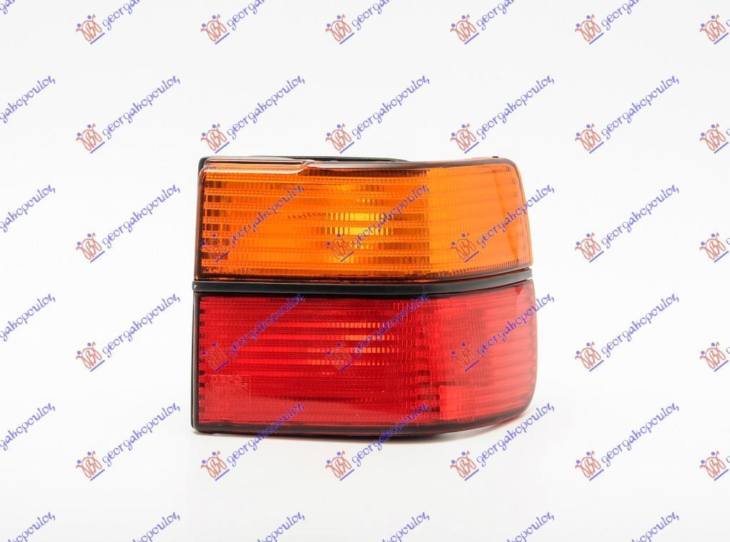 Slika GBG - 063405811 - Stop-svetlo (Signalni uređaji)