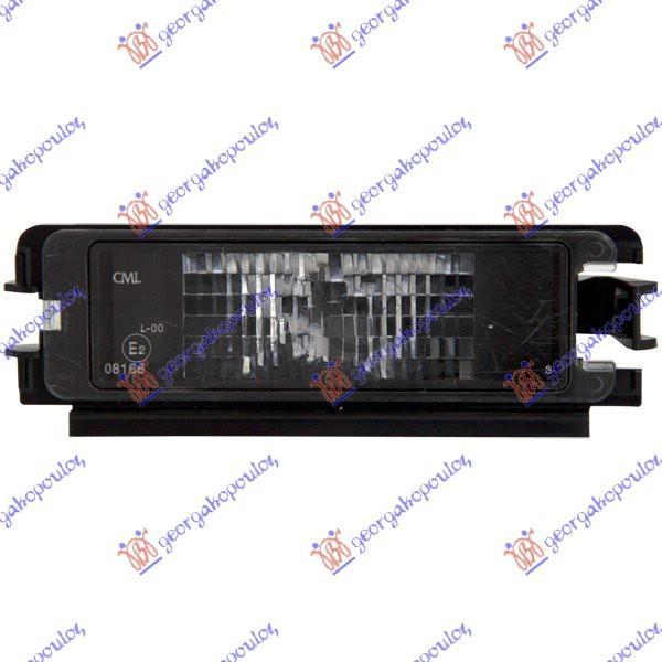 Slika GBG - 220106050 - Komplet migavca (Signalni uređaji)