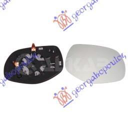 Slika GBG - 056107611 - Staklo za retrovizor, spoljašnji retrovizor (Karoserija)