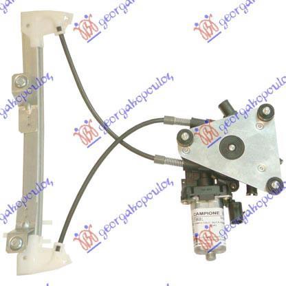 Slika GBG - 064407052 - Podizač prozorskog stakla (Unutrašnja oprema)